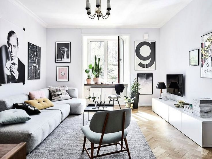 Design and decoration of a small living room