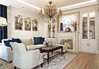 Salon de style classique: conception et decoration