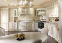 Cuisine de style classique: Conception et décoration