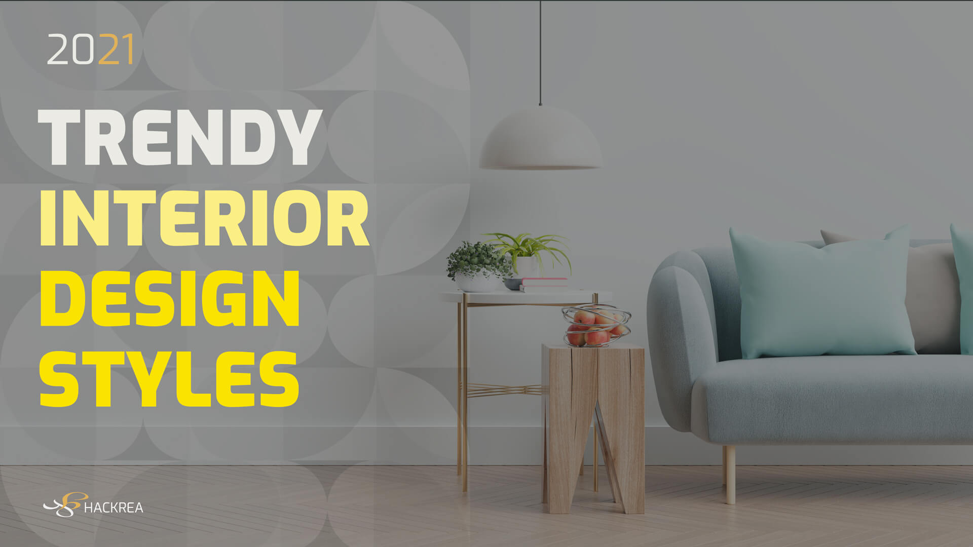 Модные стили дизайна интерьера 2021